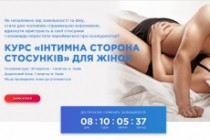 Копирование лендингов, страниц сайта, отдельных блоков 77 - kwork.ru