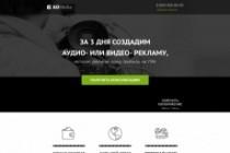 Копирование лендингов, страниц сайта, отдельных блоков 97 - kwork.ru