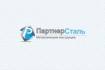 Отрисовка растрового логотипа в вектор 113 - kwork.ru