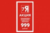 Отрисовка растрового логотипа в вектор 114 - kwork.ru