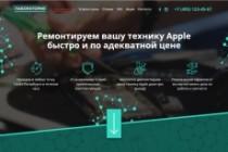 Сверстаю страницу на Bootstrap html + css 16 - kwork.ru