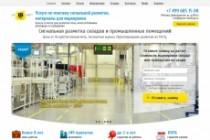 Сверстаю страницу на Bootstrap html + css 15 - kwork.ru