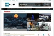 Создание красивого адаптивного лендинга на Вордпресс 187 - kwork.ru