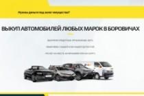 Создание красивого адаптивного лендинга на Вордпресс 173 - kwork.ru