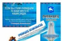 Оформлю группу Вконтакте 19 - kwork.ru