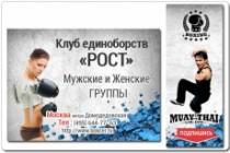 Оформлю группу Вконтакте 17 - kwork.ru