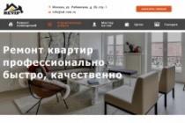 Дизайн элемента сайта 17 - kwork.ru