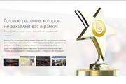 Интернет-магазин на Битрикс 13 - kwork.ru