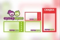 Отрисовка в векторе, формат Coreldraw, по рисунку, фото, сканированию 203 - kwork.ru