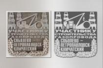 Отрисовка в векторе, формат Coreldraw, по рисунку, фото, сканированию 179 - kwork.ru