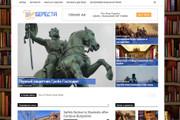 Создам красивый адаптивный блог, новостной сайт 63 - kwork.ru