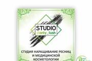 Наружная реклама 137 - kwork.ru