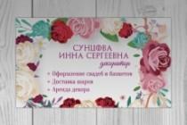 Дизайн визитки для вашего бренда 10 - kwork.ru