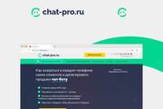 Разработка логотипа для сайта и бизнеса. Минимализм 204 - kwork.ru