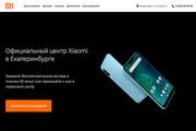 Копирование сайтов практически любых размеров 92 - kwork.ru
