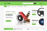 Магазин Премиум 31 - kwork.ru