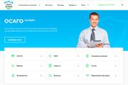 Профессионально и недорого сверстаю любой сайт из PSD макетов 144 - kwork.ru