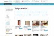 Cайт на Joomla. Визитка, магазин, инфосайт 10 - kwork.ru