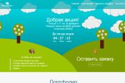 Создам качественный сайт с SEO оптимизацией 22 - kwork.ru