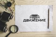 Логотип до полного утверждения 115 - kwork.ru
