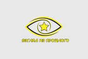 Логотип для вас и вашего бизнеса 146 - kwork.ru
