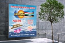 Дизайн наружной рекламы 103 - kwork.ru