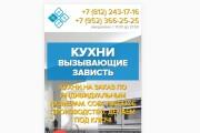 Адаптация сайта под мобильные устройства 110 - kwork.ru
