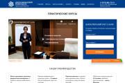 Доработка и исправления верстки. CMS WordPress, Joomla 132 - kwork.ru