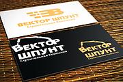 Логотип по вашему эскизу 36 - kwork.ru