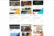 Joomla премиум набор шаблонов и расширений 13 - kwork.ru