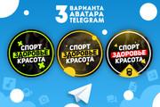 Оформление Telegram 58 - kwork.ru