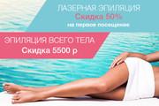 Баннер на сайт 225 - kwork.ru