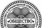 Изготовление макета клише в векторе 8 - kwork.ru