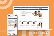 Веб-дизайн для вас. Дизайн блока сайта или весь сайт. Плюс БОНУС 18 - kwork.ru