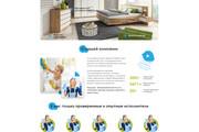 Дизайн страницы сайта 167 - kwork.ru