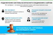 Создам дизайн коммерческого предложения 78 - kwork.ru