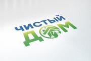 Сделаю стильные логотипы 182 - kwork.ru