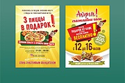 Постер, плакат, афиша 52 - kwork.ru