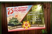 Наружная реклама 116 - kwork.ru