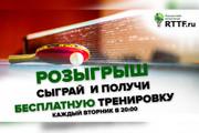 Создам превью для видео youtube 18 - kwork.ru
