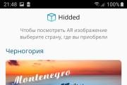 Разработаю мобильное приложение Android из одного экрана 17 - kwork.ru