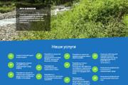 Создам простой сайт на Joomla 3 или Wordpress под ключ 74 - kwork.ru