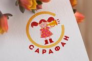 Логотип, который сразу запомнится и станет брендом 186 - kwork.ru