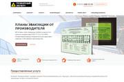 Скопирую почти любой сайт, landing page под ключ с админ панелью 63 - kwork.ru
