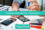 Дизайн баннера 11 - kwork.ru