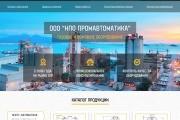 Вёрстка сайтов по доступной цене 306 - kwork.ru