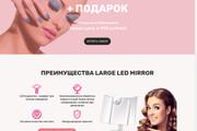 Разработка Landing page LPmotor 26 - kwork.ru
