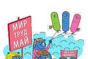 Оперативно нарисую юмористические иллюстрации для рекламной статьи 129 - kwork.ru