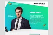 Сделаю адаптивную верстку HTML письма для e-mail рассылок 199 - kwork.ru