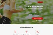 Верстка сайта из PSD Figma 16 - kwork.ru